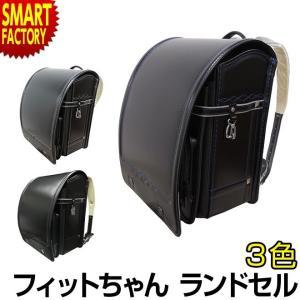 ランドセル カーボンスタッズ フィットちゃん 男の子 A4サイズ 大容量 日本製 クラリーノ プレゼント 入学祝い 送料無料|smart-factory