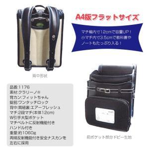 ランドセル カーボンスタッズ フィットちゃん 男の子 A4サイズ 大容量 日本製 クラリーノ プレゼント 入学祝い 送料無料|smart-factory|05