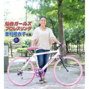 クロスバイク 26インチ 変速 シマノ製6段ギア 全11色 自転車 本体 GRAPHIS GR-001 グラフィス|smart-factory|11