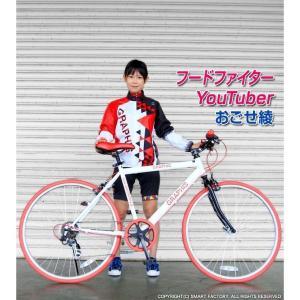 クロスバイク 26インチ 変速 シマノ製6段ギア 全11色 自転車 本体 GRAPHIS GR-001 グラフィス|smart-factory|12