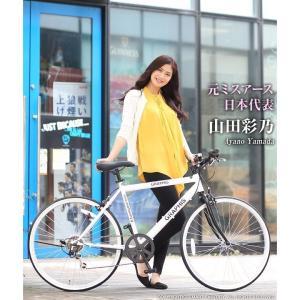 クロスバイク 26インチ 変速 シマノ製6段ギア 全11色 自転車 本体 GRAPHIS GR-001 グラフィス|smart-factory|13
