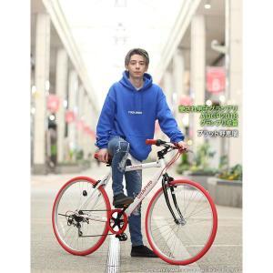 クロスバイク 26インチ 変速 シマノ製6段ギア 全11色 自転車 本体 GRAPHIS GR-001 グラフィス|smart-factory|14