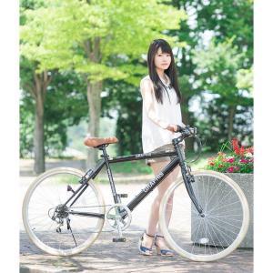 週末限定1000円クーポン 送料無料 クロスバイク 自転車 26インチ シマノ製6段ギア 全11色 自転車 カテゴリ シティ クロスバイク 自転車 おしゃれ 通販|smart-factory|17