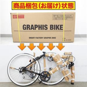 クロスバイク 26インチ 変速 シマノ製6段ギア 全11色 自転車 本体 GRAPHIS GR-001 グラフィス|smart-factory|16