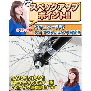 自転車 平日限定800円クーポン クロスバイク...の詳細画像5