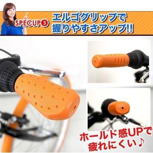 クロスバイク 26インチ 変速 シマノ製6段ギア 全11色 自転車 本体 GRAPHIS GR-001 グラフィス|smart-factory|08