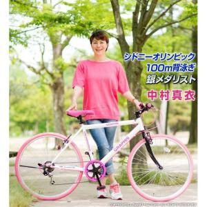 クロスバイク 26インチ 変速 シマノ製6段ギア 全11色 自転車 本体 GRAPHIS GR-001 グラフィス|smart-factory|09