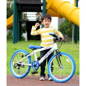 子供用自転車 週末価格 20インチ シマノ6段ギア 全10色 クロスバイク スキュワー式 GRAPHIS|smart-factory|09