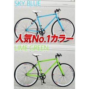 送料無料 ピストバイク ロードバイク 700C タイヤ シングルギア 自転車 GRAPHIS グラフィス GR-003 (6色)  自転車 通販|smart-factory|02