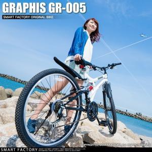 送料無料 マウンテンバイク 26インチ シマノ シマノ製18段ギア GRAPHIS グラフィス GR-005 (6色)  自転車 26インチ メンズ レディース 自転車 おしゃれ|smart-factory|11