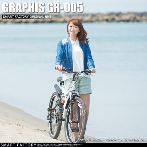 送料無料 マウンテンバイク 26インチ シマノ シマノ製18段ギア GRAPHIS グラフィス GR-005 (6色)  自転車 26インチ メンズ レディース 自転車 おしゃれ|smart-factory|12