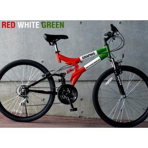 送料無料 マウンテンバイク 26インチ シマノ 18段変速 GRAPHIS グラフィス GR-005 (6色)  自転車 26インチ メンズ レディース|smart-factory|04