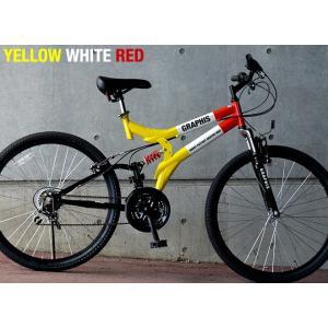 送料無料 マウンテンバイク 26インチ シマノ 18段変速 GRAPHIS グラフィス GR-005 (6色)  自転車 26インチ メンズ レディース|smart-factory|05