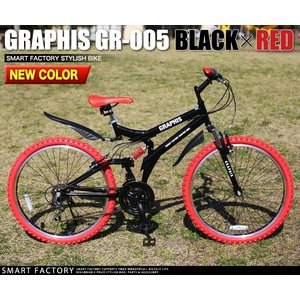 送料無料 マウンテンバイク 26インチ シマノ 18段変速 GRAPHIS グラフィス GR-005 (6色)  自転車 26インチ メンズ レディース|smart-factory|06