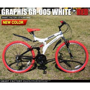 送料無料 マウンテンバイク 26インチ シマノ シマノ製18段ギア GRAPHIS グラフィス GR-005 (6色)  自転車 26インチ メンズ レディース 自転車 おしゃれ|smart-factory|07