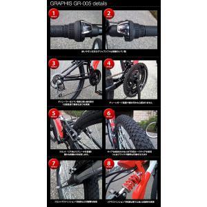 送料無料 マウンテンバイク 26インチ シマノ シマノ製18段ギア GRAPHIS グラフィス GR-005 (6色)  自転車 26インチ メンズ レディース 自転車 おしゃれ|smart-factory|08