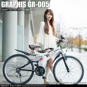 送料無料 マウンテンバイク 26インチ シマノ シマノ製18段ギア GRAPHIS グラフィス GR-005 (6色)  自転車 26インチ メンズ レディース 自転車 おしゃれ|smart-factory|09