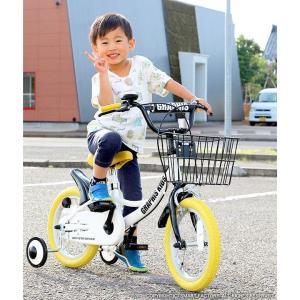 子供用自転車 週末限定 2000円クーポン 14インチ 16インチ 18インチ 補助輪 カゴ キッズバイシクル 9色 GR-16|smart-factory|11