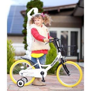 子供用自転車 週末限定 2000円クーポン 14インチ 16インチ 18インチ 補助輪 カゴ キッズバイシクル 9色 GR-16|smart-factory|18