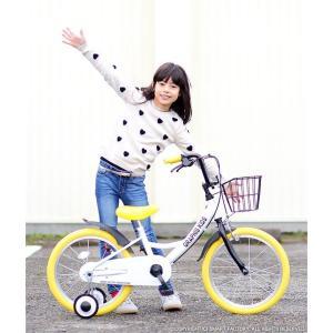 子供用自転車 週末限定 2000円クーポン 14インチ 16インチ 18インチ 補助輪 カゴ キッズバイシクル 9色 GR-16|smart-factory|20