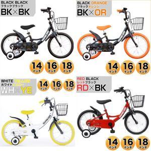 子供用自転車 週末限定 2000円クーポン 14インチ 16インチ 18インチ 補助輪 カゴ キッズバイシクル 9色 GR-16|smart-factory|03