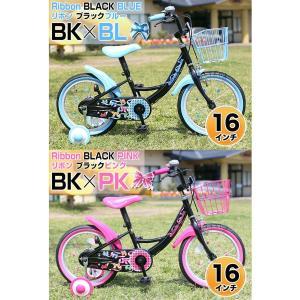 子供用自転車 週末限定 2000円クーポン 14インチ 16インチ 18インチ 補助輪 カゴ キッズバイシクル 9色 GR-16|smart-factory|05