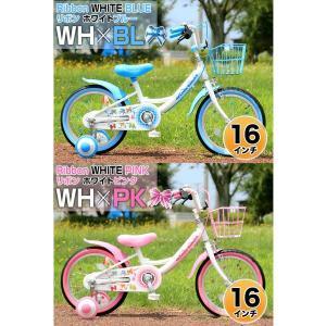 子供用自転車 週末限定 2000円クーポン 14インチ 16インチ 18インチ 補助輪 カゴ キッズバイシクル 9色 GR-16|smart-factory|06
