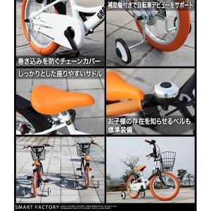 子供用自転車 14インチ 16インチ 18インチ 補助輪 カゴ キッズバイシクル 子供自転車  全9色 子供 自転車 送料無料|smart-factory|09