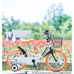 子供用自転車 週末限定 2000円クーポン 14インチ 16インチ 18インチ 補助輪 カゴ キッズバイシクル 9色 GR-16|smart-factory|10