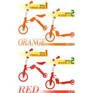送料無料 ペダルなし自転車 キックボード (4色) キックスクーター ランニング キック走行 自転車 バイク 子供 幼児 自転車 玩具 おもちゃ 通販 プレゼント smart-factory 03