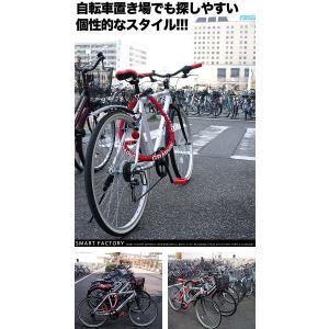 自転車用グリップ シフトグリップ車対応グリップ GRAPHIS GR-311-5 自転車のパーツ 送料無料|smart-factory|06