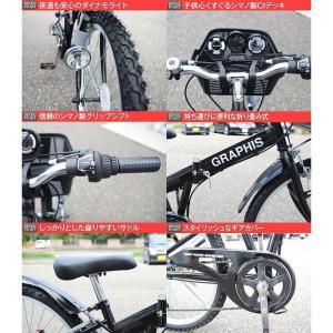 子供用自転車 平日限定 1500円クーポン 22 24 26インチ 6段ギア ライト 鍵 カゴ CIデッキ付 CTB 折りたたみ自転車|smart-factory|06
