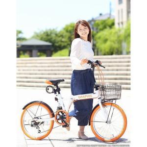 折りたたみ自転車 20インチ シマノ製6段ギア 15色 折り畳み自転車 折畳自転車 カゴ付き 小径車 ミニベロ 自転車 通販 おしゃれ 送料無料|smart-factory|11