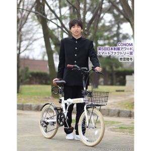 折りたたみ自転車 20インチ シマノ製6段ギア 15色 折り畳み自転車 折畳自転車 カゴ付き 小径車 ミニベロ 自転車 通販 おしゃれ 送料無料|smart-factory|12
