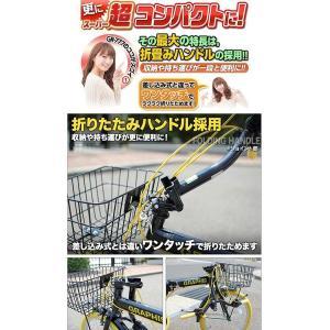折りたたみ自転車 20インチ シマノ製6段ギア 15色 折り畳み自転車 折畳自転車 カゴ付き 小径車 ミニベロ 自転車 通販 おしゃれ 送料無料|smart-factory|18