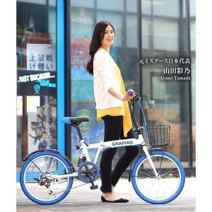 折りたたみ自転車 20インチ シマノ製6段ギア 15色 折り畳み自転車 折畳自転車 カゴ付き 小径車 ミニベロ 自転車 通販 おしゃれ 送料無料|smart-factory|08