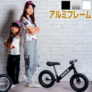 平日限定1000円クーポン プロテクタープレゼント 幼児用ペダルなし自転車 子供用自転車 12インチ アルミフレーム 3色 GRAPHIS GR-AB smart-factory