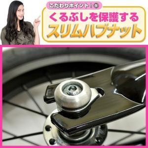 プロテクタープレゼント 幼児用ペダルなし自転車 子供用自転車 12インチ アルミフレーム 3色 GRAPHIS GR-AB smart-factory 08