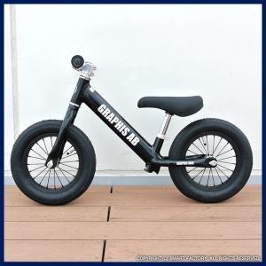 プロテクタープレゼント 幼児用ペダルなし自転車 子供用自転車 12インチ アルミフレーム 3色 GRAPHIS GR-AB smart-factory 09