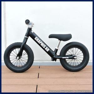 プロテクタープレゼント 幼児用ペダルなし自転車 子供用自転車 12インチ アルミフレーム 3色 GRAPHIS GR-AB smart-factory 03