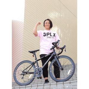 ジュニアロードバイク 週末価格 24インチ 2x8段変速 シマノ クラリス アルミフレーム 子供用 女性向け GRAPHIS|smart-factory|15
