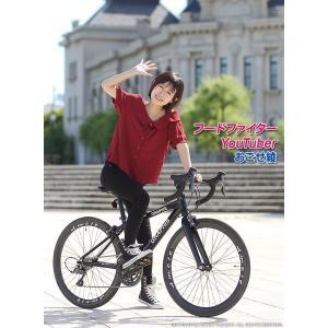 ジュニアロードバイク 週末価格 24インチ 2x8段変速 シマノ クラリス アルミフレーム 子供用 女性向け GRAPHIS|smart-factory|16