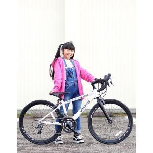 ジュニアロードバイク 週末価格 24インチ 2x8段変速 シマノ クラリス アルミフレーム 子供用 女性向け GRAPHIS|smart-factory|20