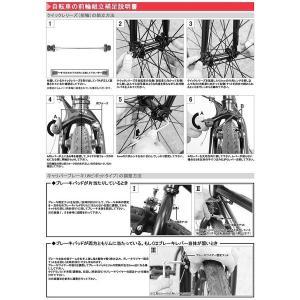 ジュニアロードバイク 週末価格 24インチ 2x8段変速 シマノ クラリス アルミフレーム 子供用 女性向け GRAPHIS|smart-factory|06