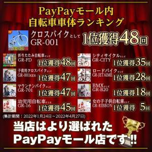 子供用自転車 平日限定2000円クーポン 20インチ BMX タイプ 4色 子供自転車 男の子 子供 幼児 キッズ ストリート 街乗り おしゃれ|smart-factory|14