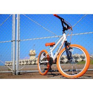 子供用自転車 平日限定2000円クーポン 20インチ BMX タイプ 4色 子供自転車 男の子 子供 幼児 キッズ ストリート 街乗り おしゃれ|smart-factory|05