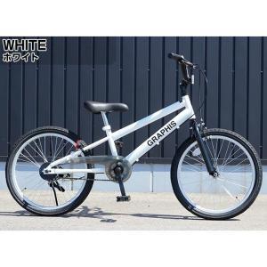 子供用自転車 平日限定2000円クーポン 20インチ BMX タイプ 4色 子供自転車 男の子 子供 幼児 キッズ ストリート 街乗り おしゃれ|smart-factory|15