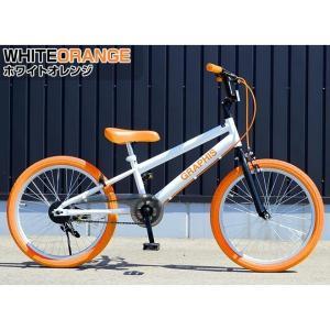 子供用自転車 平日限定2000円クーポン 20インチ BMX タイプ 4色 子供自転車 男の子 子供 幼児 キッズ ストリート 街乗り おしゃれ|smart-factory|16