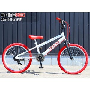 子供用自転車 平日限定2000円クーポン 20インチ BMX タイプ 4色 子供自転車 男の子 子供 幼児 キッズ ストリート 街乗り おしゃれ|smart-factory|17