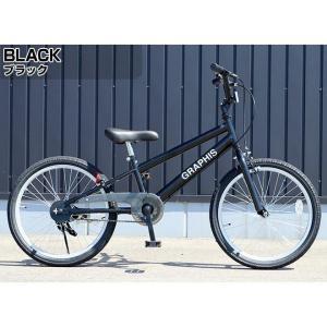 子供用自転車 平日限定2000円クーポン 20インチ BMX タイプ 4色 子供自転車 男の子 子供 幼児 キッズ ストリート 街乗り おしゃれ|smart-factory|18
